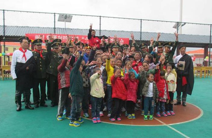 Guoluo Children's Home children celebrating International Children's Day
